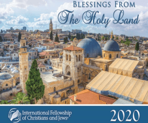 Get Your Complimentary 2020 Israel Calendar