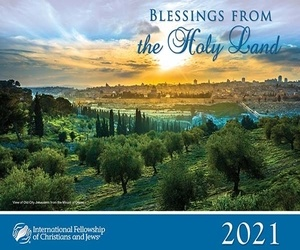 Get Your Complimentary 2021 Israel Calendar